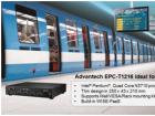 研华推出EPC-T1216,助力乘客信息显示系统